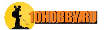 10hobby.ru - сайт о коллекционировании