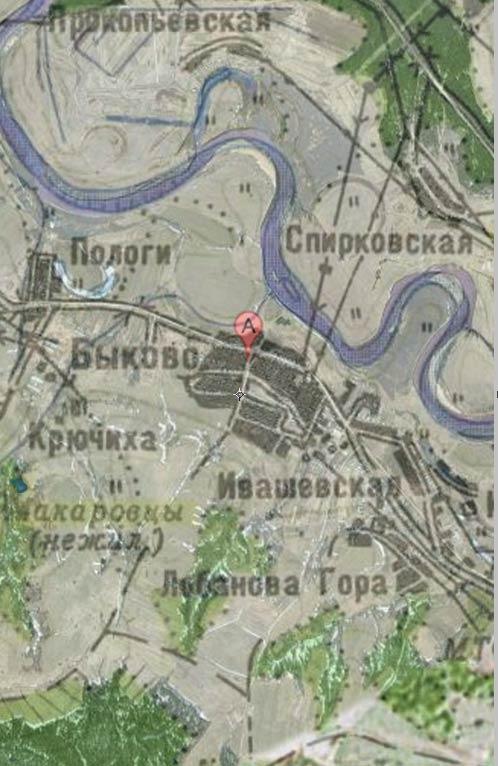 Cпутниковые снимки