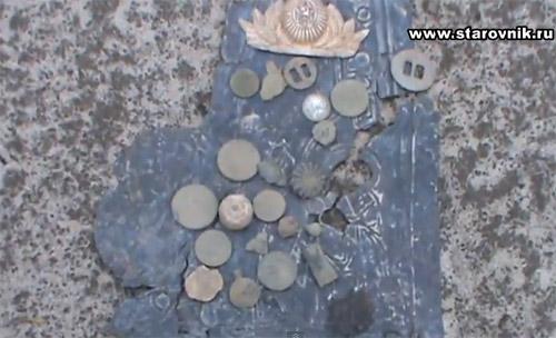 Поиск монет и кладов в Подмосковье