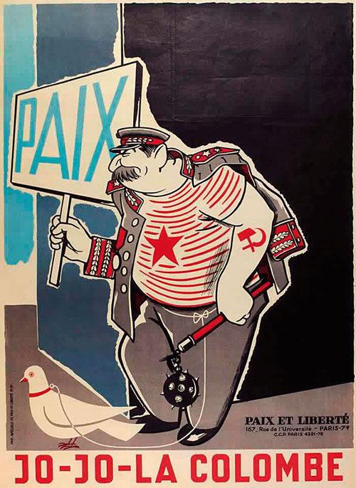 Антисоветские плакаты