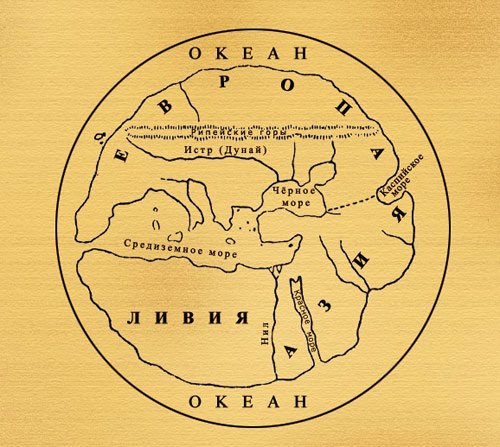 Карта мира по Гекатею (V в. до н. э.)