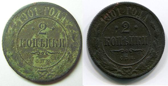 Чистка медных монет в мыле