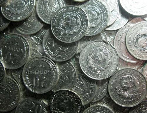 Серебряные монеты 1924 года
