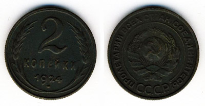 10 р юбилейные монеты цена кому продать