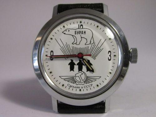 Часы Буран полярные(1971-1983гг) Цена $100
