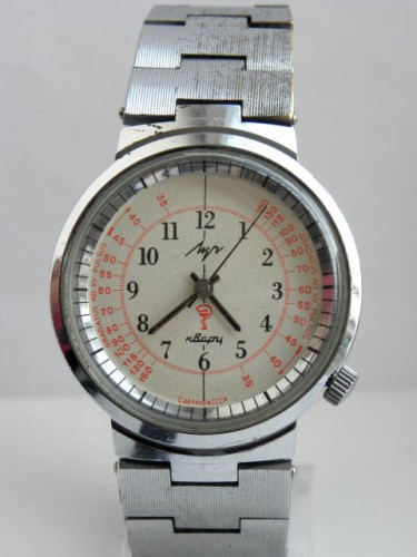 Луч кварцевый с пульсометром (1971-1983гг) Цена $130