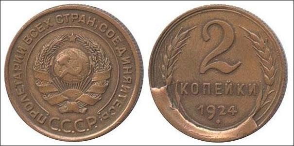 Выкрошка на монетах 15 копеек украина 1992