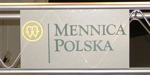 Варшавский монетный двор