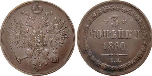 «ВМ» - «варшавская монета»