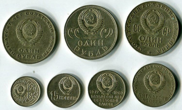Серия монет