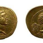 Найдена уникальная монета времен Боспорского царства