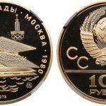 Памятные золотые монеты СССР Олимпиада — 80