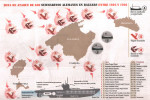 Карта затонувших кораблей возле острова Майорка 1