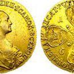 Золотые монеты императрицы Екатерины ІІ