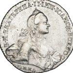 Серебряные монеты императрицы Екатерины ІІ