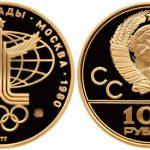 100 рублей 1977 г.- Олимпиада-80. Спорт и мир