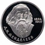 1 рубль 1984 года «150 лет со дня рождения Д.И. Менделеева»