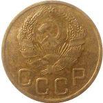 """Монета """"3 копейки 1926 г."""": виды, перепутки, цена"""