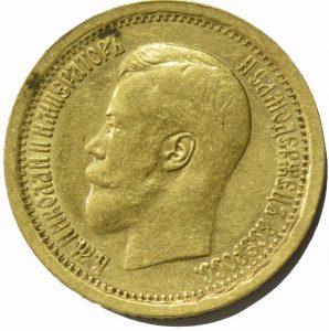 Клад золотых монет 19-20 веков