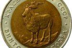 Реверс памятной монеты